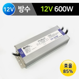 SMPS (방수) 600W (12V) /국산