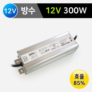 SMPS (방수) 300W (12V) /국산