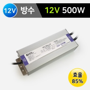 SMPS (방수) 500W (12V) /국산