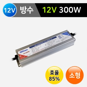 SMPS (방수) TW-300W (12V) 소형/국산